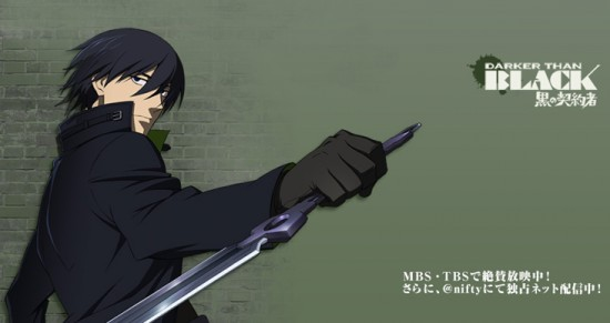 Темнее черного / Darker than black: Kuro no keiyakusha (2007)