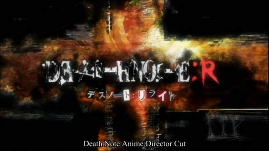 Тетрадь Смерти (режисерская версия) / Death Note Anime Director's Cut Final Conclusion (2007)