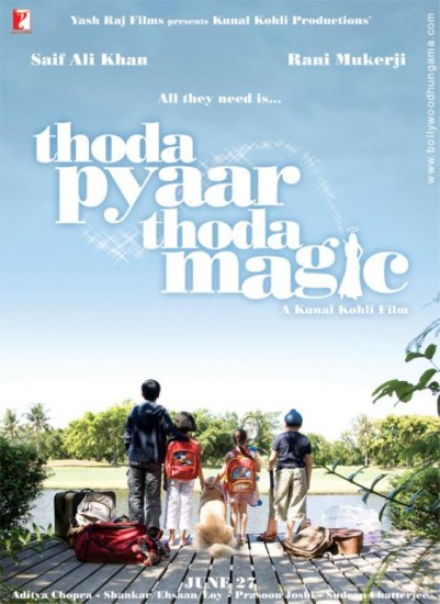 ������� �����, ������� ����� / Thoda Pyaar Thoda Magic (2008)