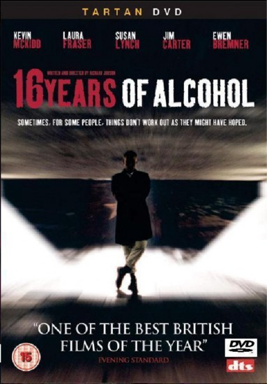 ����������� ��� �������� / 16 Years of Alcohol (2009)