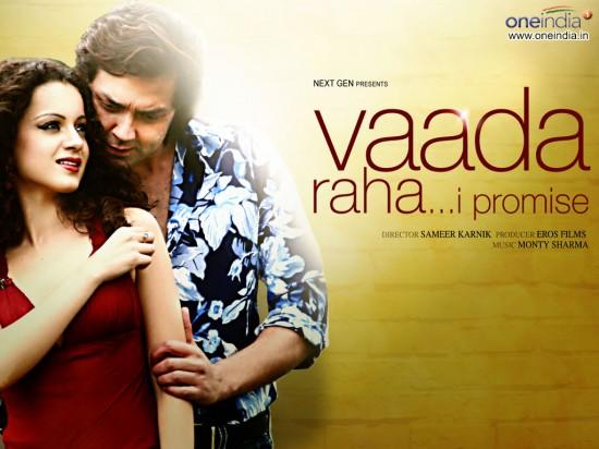 �� ����� �������... � ���  / Vaada Raha (2009)