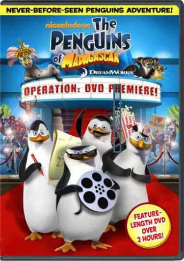 пингвины мадагаскара онлайн смотреть: