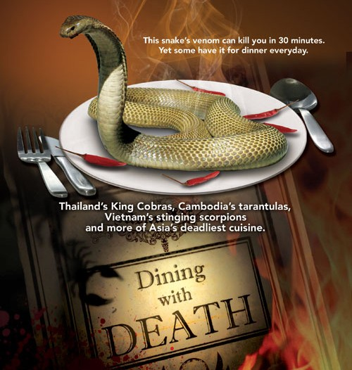 ���� �� ������� / Dining with Death (2009)