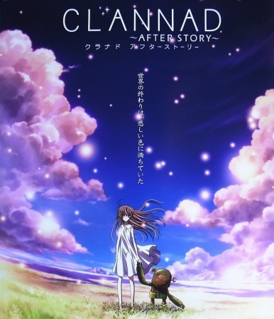 �������. ����������� ������� / Clannad After Story (2008)
