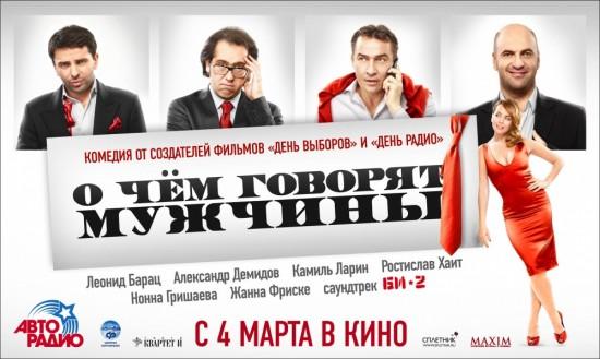 � ��� ������� ������� (2010)