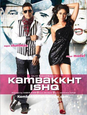 ����������� ������ / Kambakkht Ishq (2009)