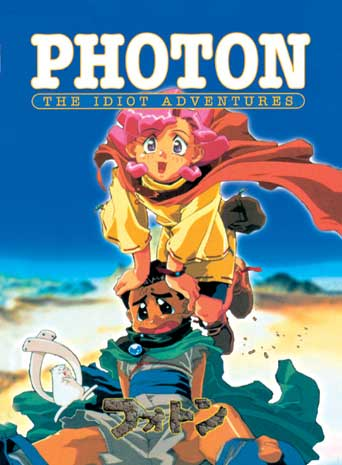 Фотон: Приключения идиота / Photon: The Idiot Adventures  (1997)