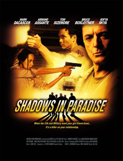 Тени в раю / Shadows in Paradise (2010)