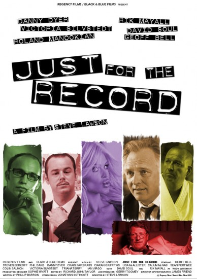 ������ ��� ������ / Just for the Record  (2010)