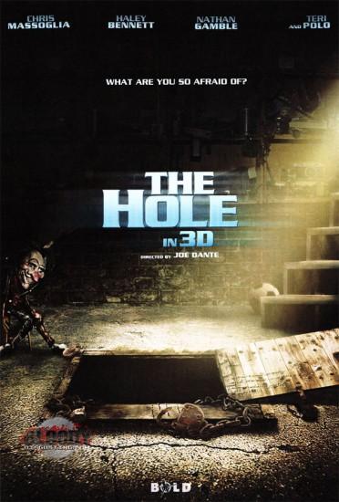 ����� / The Hole (2009)