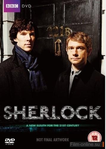 ������ ����� (����� 1) / Sherlock (season 1) (2010)