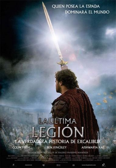 ��������� ������ / The Last Legion (2007)
