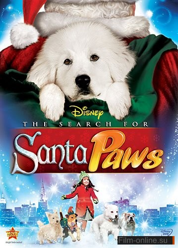 � ������� ����� ������ / The Search for Santa Paws (2010)