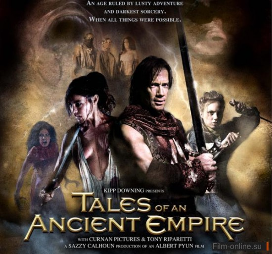 ������ � ������� ������� / Tales of an Ancient Empire (2010)