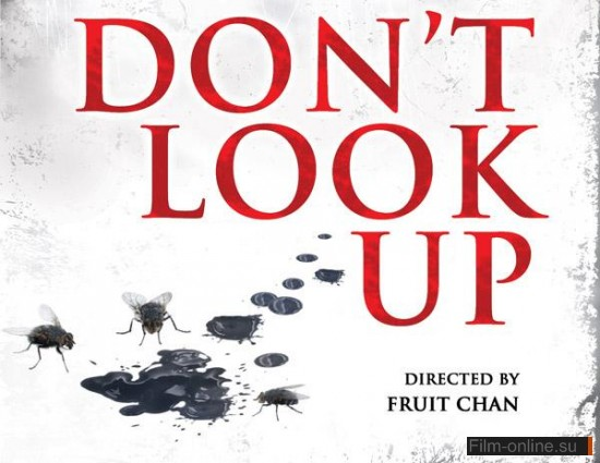 �� ������ ����� / Don�t Look Up (2009)