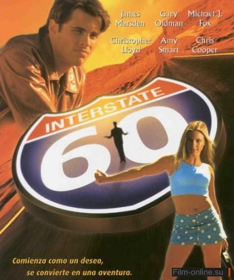 ������ 60 / Interstate 60 (2002)