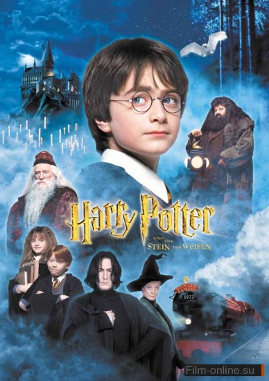 ����� ������ 1,2,3,4,5 / Harry Potter 1,2,3,4,5 (2001-2007)