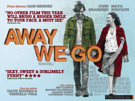 В пути / Away We Go (2009)