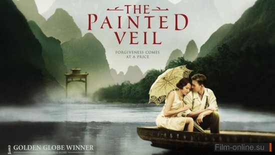 ������������� ����� / The Painted Veil (2006)