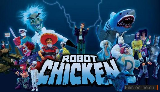 Робоцып (2 сезон) / Robot Chicken (season 2) (2006)