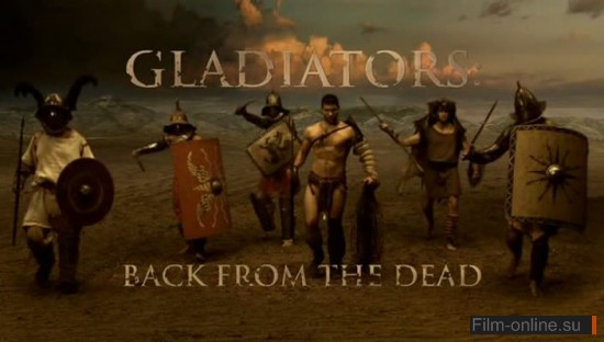 ����������: ����������� / Gladiators: Back from the Dead (2010)