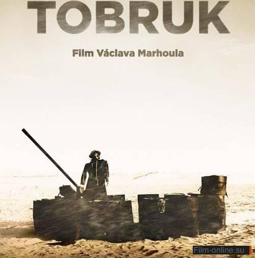 Кроме фильма A Compromise, можно скачать Тобрук бесплатно. Торрент фильма Тобрук