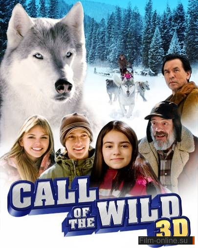 ��� ������� / Call of the Wild (2009)