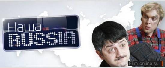 ���� Russia (����) 5 ����� (2010-2011)