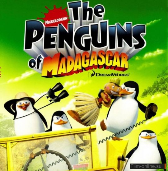 Пингвины из Мадагаскара 2 сезон / The Penguins of Madagascar (2010)