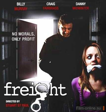 ����� / Freight (2010)