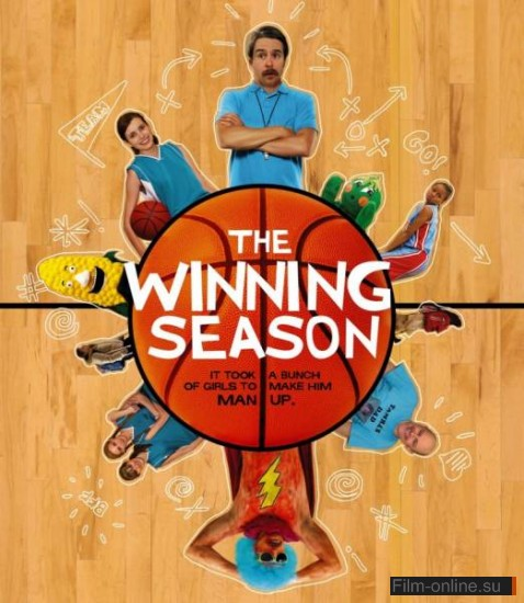Cезон побед / The Winning Season (2009)