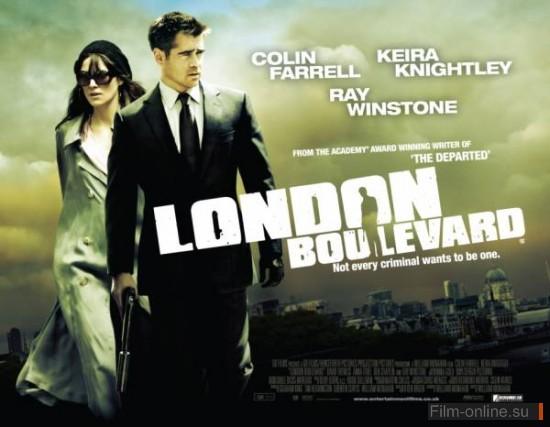 ������������� / London Boulevard (2010)