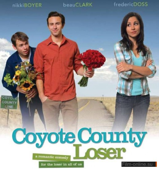 Страсти на радиоволне / Coyote County Loser (2009)