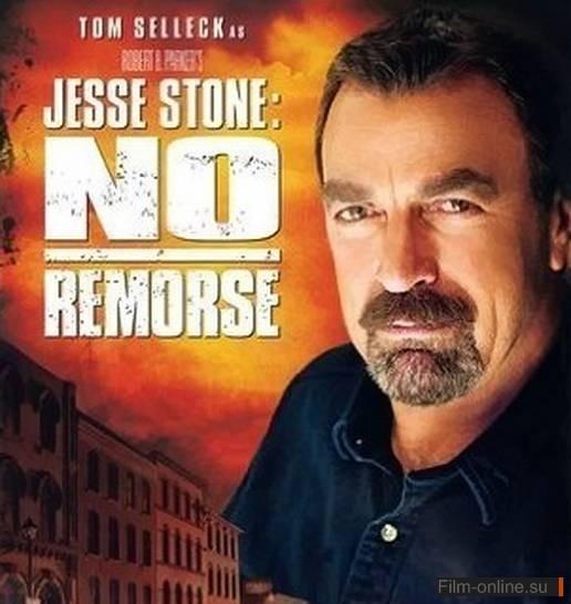 ���������� ������: �������� ��������� (������ �����: ��� ������) / Jesse Stone: No Remorse (2010)