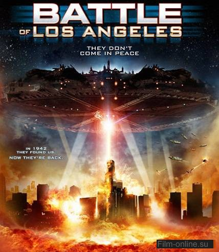 ����� �� ���-�������� / Battle of Los Angeles (2011)