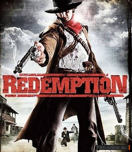 Отшельник / Redemption: A Mile from Hell (2009)