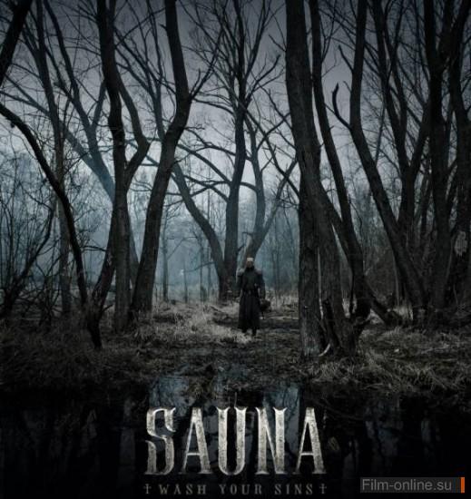 ���� (�����) / Sauna (2008)