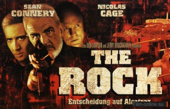 ����� / The Rock (1996)