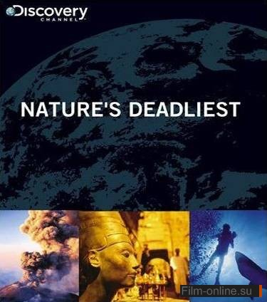 Discovery: Cмертельно опасные. Африка / Nature`s Deadliest. Africa (2010)