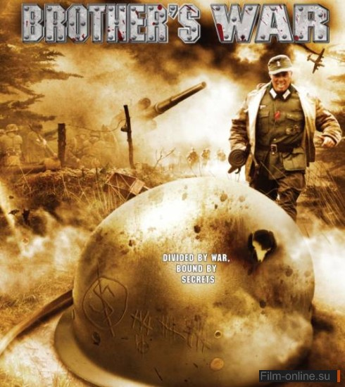 ����� ������� / Brother's War (2009)