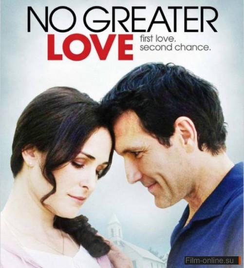 смотреть фильмы настоящая любовь: