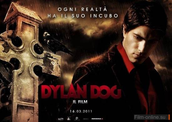 ������� �������� / Dylan Dog: Dead of Night (2010)