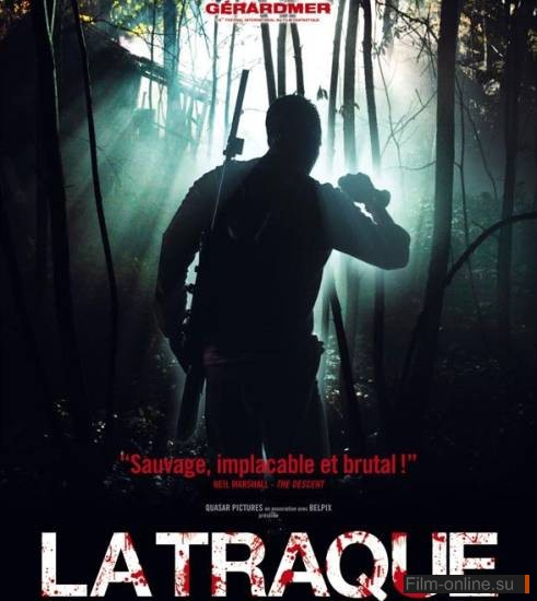 Охота / Облава / La Traque / Prey (2010)