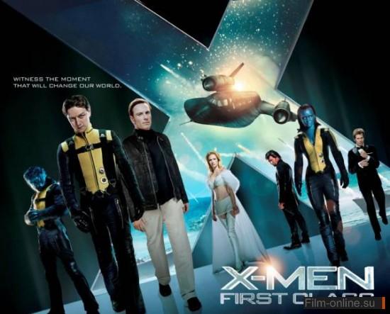 ���� ���: ������ ����� / X-Men: First Class (2011)