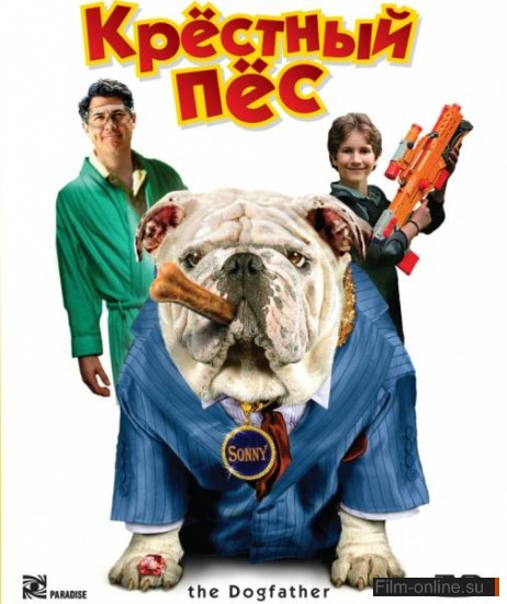 �������� ��� / The Dogfather (2010)