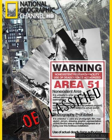 Зона 51: Рассекречено / Area 51 Declassified (2010)