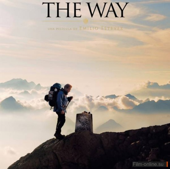 ���� / The Way (2010)