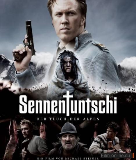 �������� ����� / Sennentuntschi (2010)