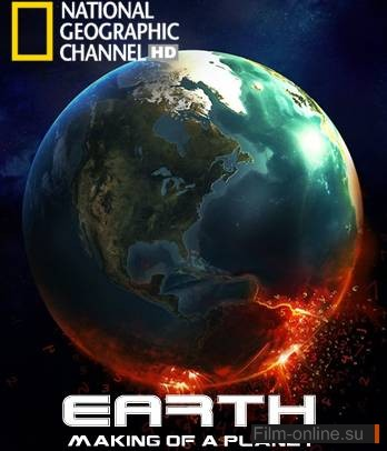 National Geographic: Земля: Биография Планеты / Earth: Making of a Planet (2011)
