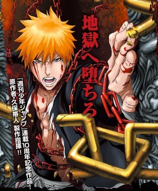 ���� ����� 4: ����� ��� / Bleach Movie 4: The Hell Verse (2011)